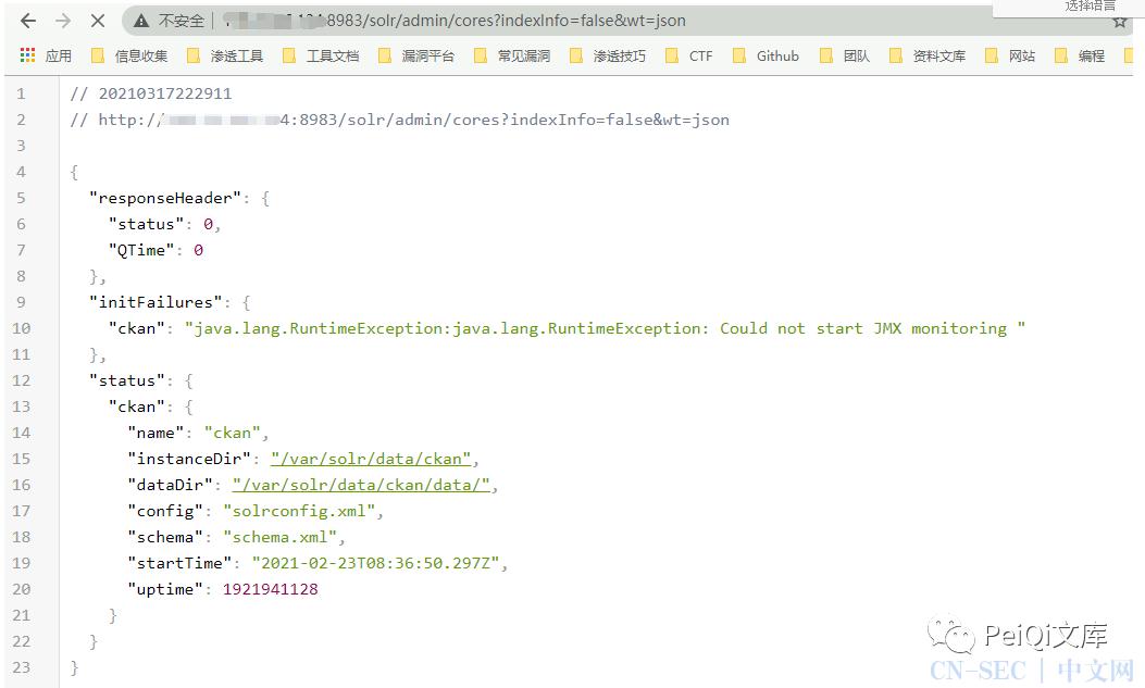 Apache Solr 任意文件读取漏洞  1Day