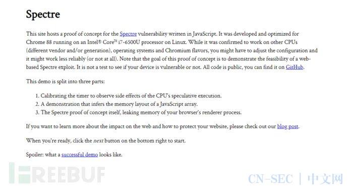 """BUF大事件丨""""隐私安全""""成为315焦点话题;谷歌发布幽灵漏洞PoC"""