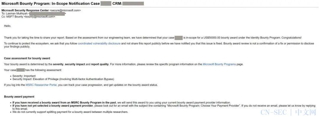 挖掘微软高危安全漏洞全过程
