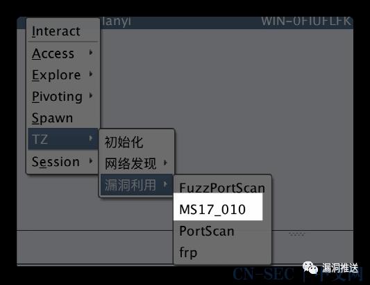 TZ --内网渗透神器介绍