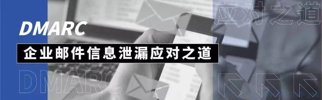 为了增进网络传输安全性,央行要求跨境金融报文信息存储在境内