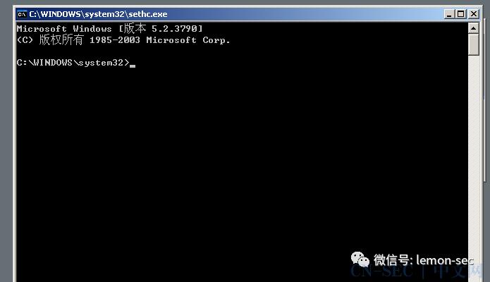 使用GetHashes、Ophcrack破解系统Hash密码