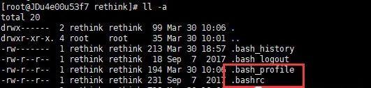 Linux环境变量总结