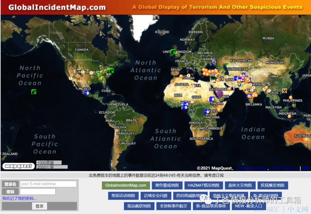 【工具资源】恐怖主义研究网站汇总