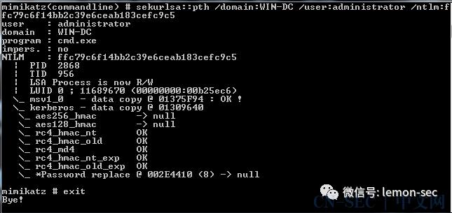 域控制器DSRM账户安全防护