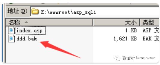 Web渗透之mssql差异备份getshell