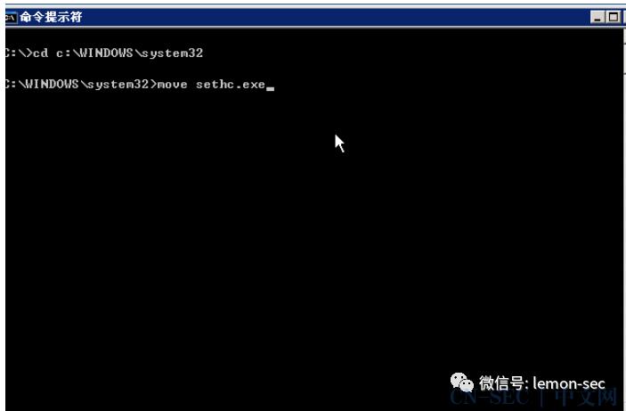 【渗透攻防】深入了解Windows