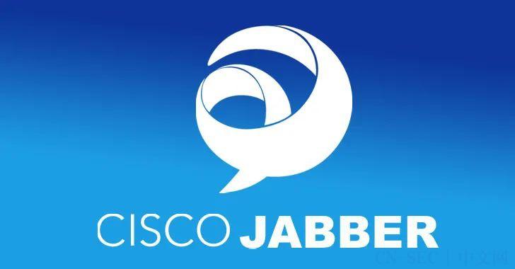 Cisco Jabber爆多安全漏洞
