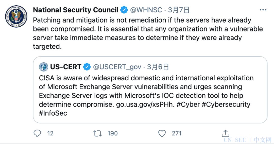 打乱更新计划,影响数万用户,惊动国家安全委员会,挑起外交纷争?微软新漏洞不简单
