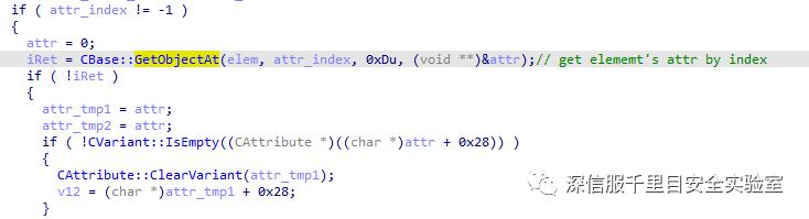 IE浏览器在野0Day CVE-2021-26411漏洞分析