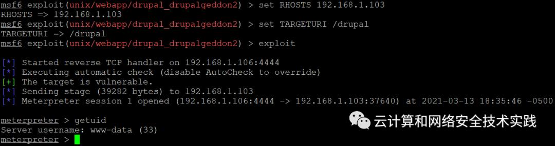 vulnhub之Os-hackNos-1的实践