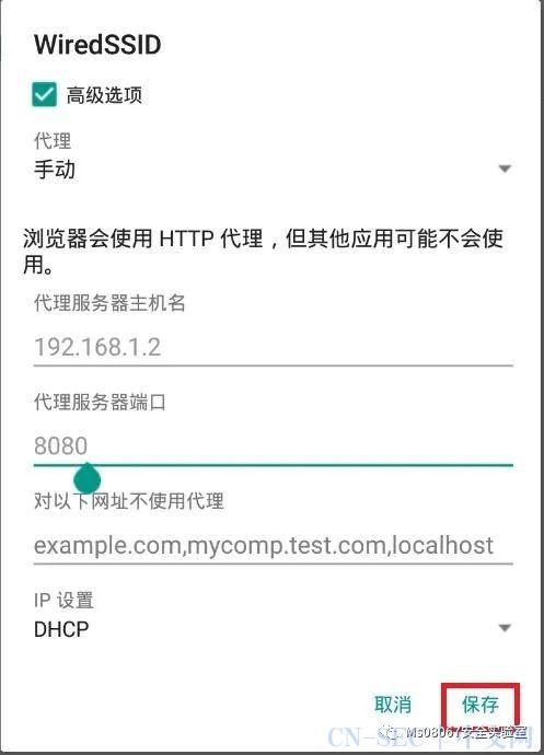 APP | edxposed框架+trustmealredy模块抓包小程序