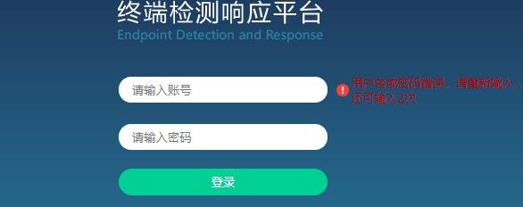 从WEB弱口令到获取集权类设备权限的过程