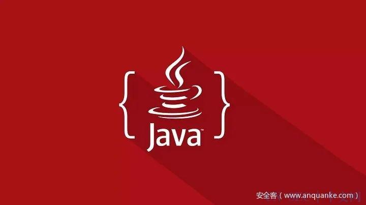 【技术分享】如何高效的挖掘Java反序列化利用链?