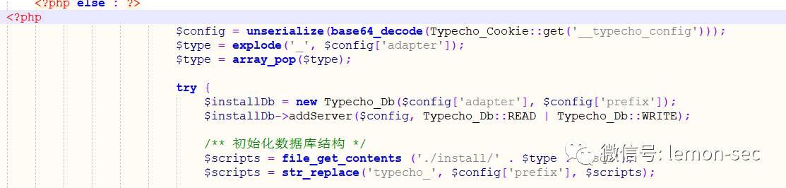 Typecho install.php 反序列化导致任意代码执行