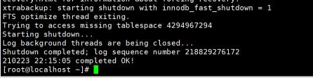 【阿里云】RDS MySQL备份文件恢复实战