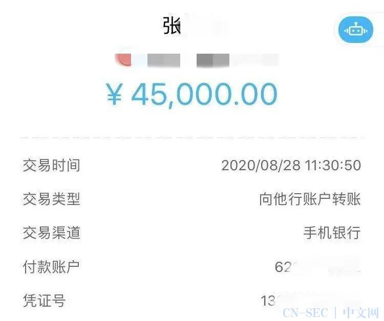 【安全圈】白天做水电工,晚上干黑产 江苏靖江警方辗转8省15市抓人!