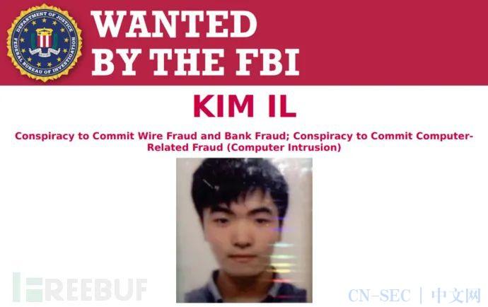 美国指控朝鲜黑客盗窃13亿美元
