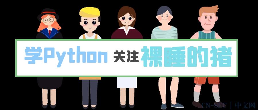 提高国内访问 GitHub 的速度的 9 种方案