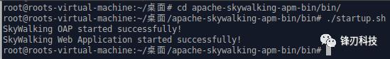 Apache SkyWalking SQL注入漏洞(CVE-2020-9483)复现