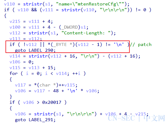 Netgear R6400v2 堆溢出漏洞分析与利用
