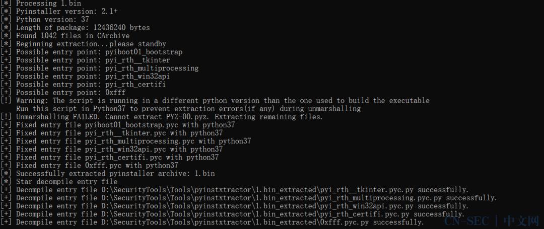 黑客利用Exchange漏洞传播黑王国勒索病毒