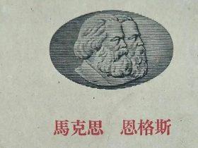 王天恩 | 马克思的思维异化思想——兼及其内在逻辑的信息文明展开