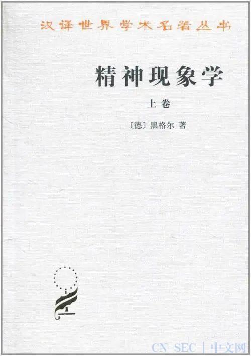 王天恩   马克思的思维异化思想——兼及其内在逻辑的信息文明展开