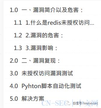 Redis未授权访问漏洞复现与利用