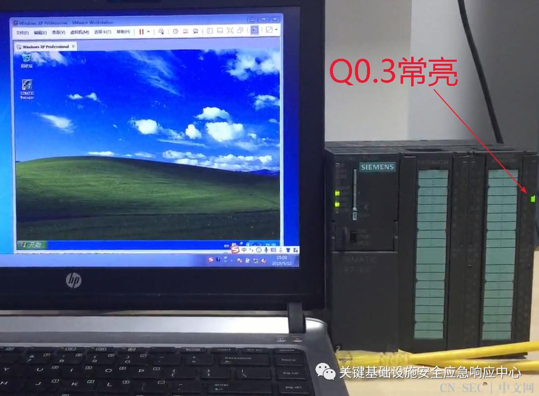 原创   西门子SIMATIC S7 300 PLC存在被勒索风险(附视频)