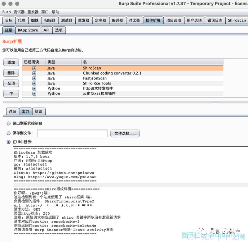 工具|渗透测试之5种工具分享(Shiro插件、CTFR、JR-scan、dirsearch-Web等)