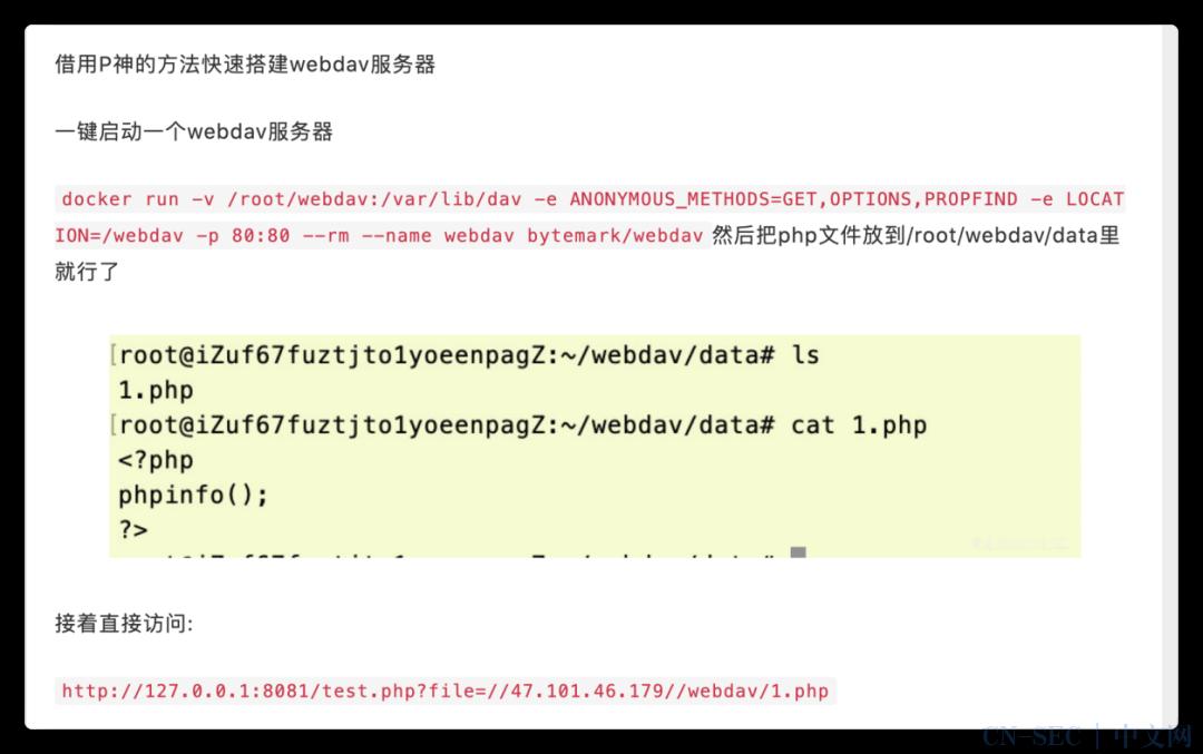 上海长亭科技安全服务工程师面试经验分享