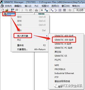 基于PROFINET技术的STEP7组态