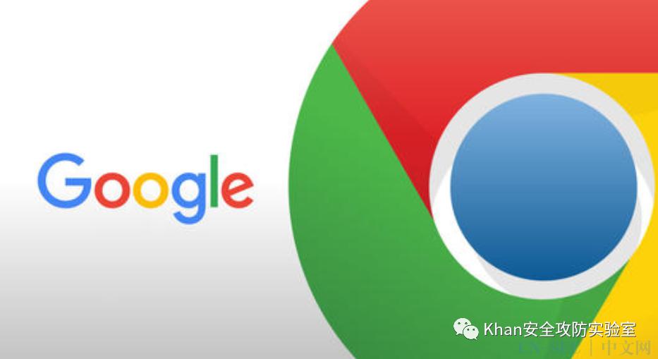 Chrome远程代码执行并移植MSF控制