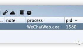关于微信远程代码执行