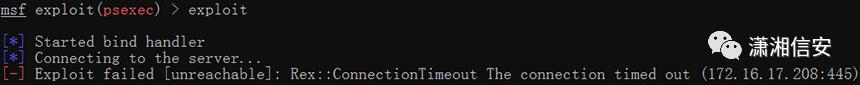 记一次MS14-058到域控实战记录