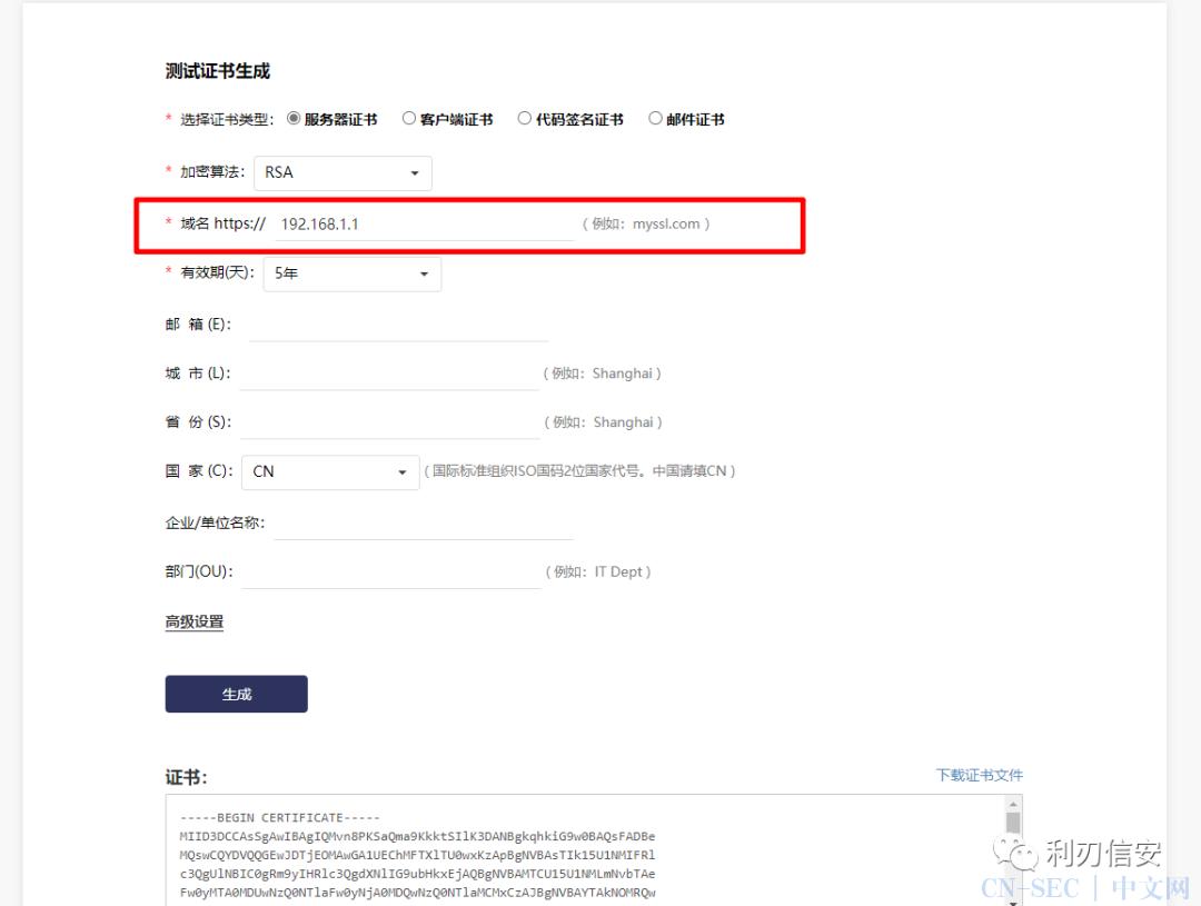 SSL证书可能暴露网站服务器IP