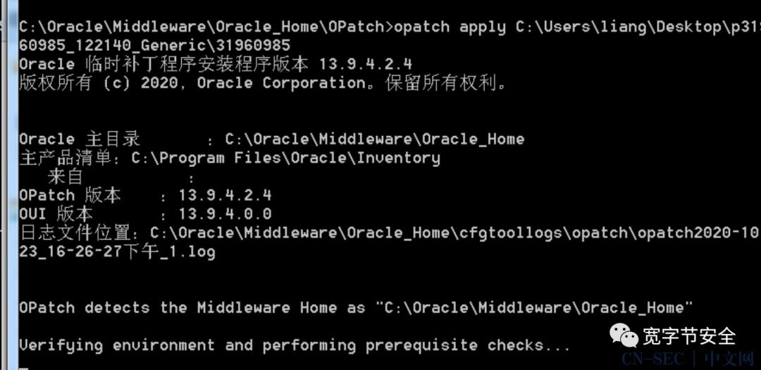 weblogic cve漏洞捡漏指南
