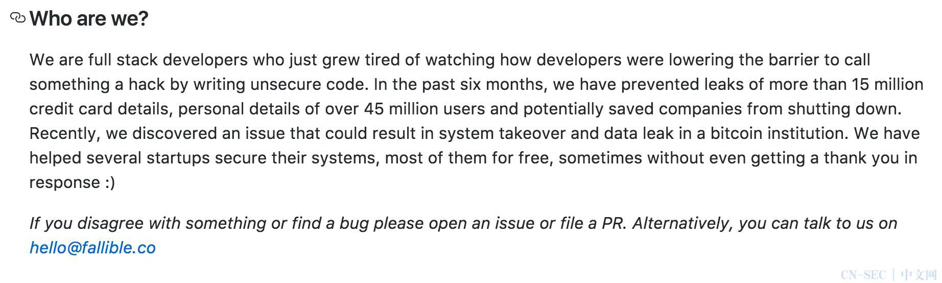 基于Web安全开发检查表
