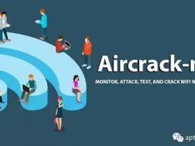 aircrack & hashcat 非字典高速破解目标无线密码