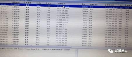 6.28勒索软件新变异病毒(Petya)的应急响应通报,以及应对建议