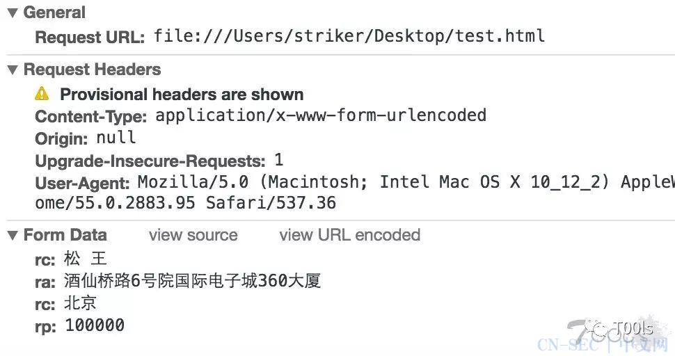 "Chrome中""自动填充""安全性研究"