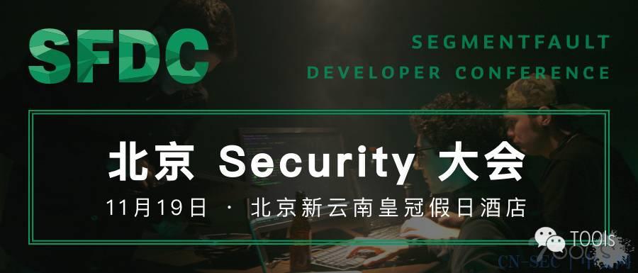 友情推荐:创造属于开发者的时代 SFDC-2016